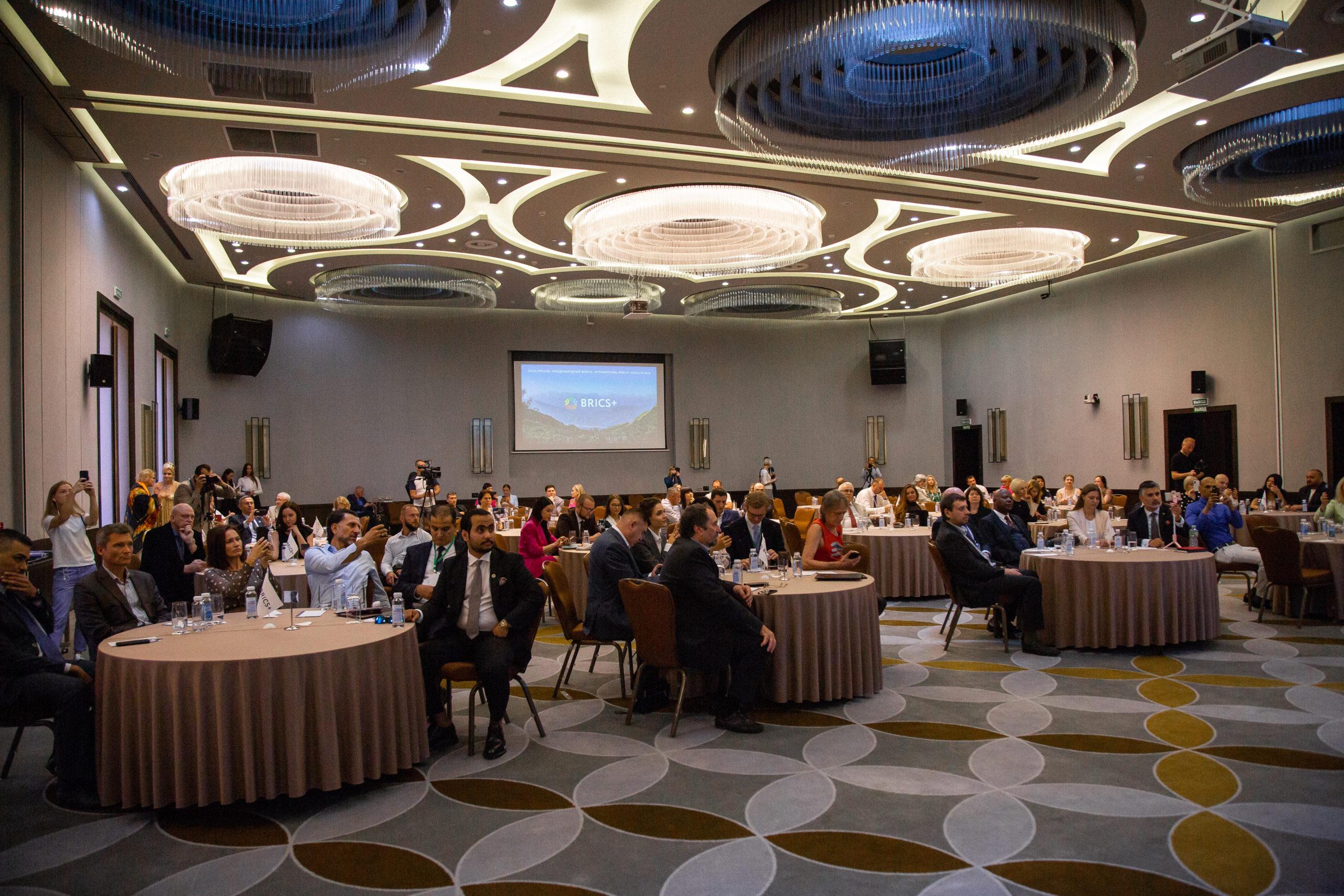 Впервые на международном форуме BRICS + приняли участие представители трёх вузов: РЭУ им. Г.В. Плеханова, МГИМО и МИТУ-МАСИ
